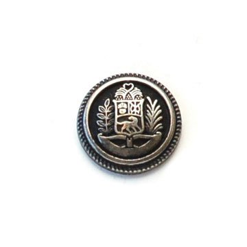 Dog Coat of Arms with Trees Steel Metal Button