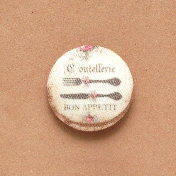 Bon Appetit Fabric Buttons