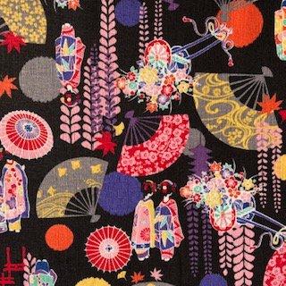 Geisha LIghtweight Cotton Canvas - Seven Islands