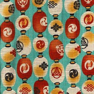 Lanterns Lightweight Cotton Canvas - Seven Islands