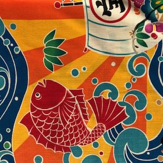 Koi Ocean Kobayashi Dobby Fabric 45 wide - Seven Islands