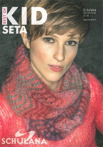 Best of Kid Seta Pattern Book