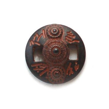 Tribal with Cutouts Metal Button