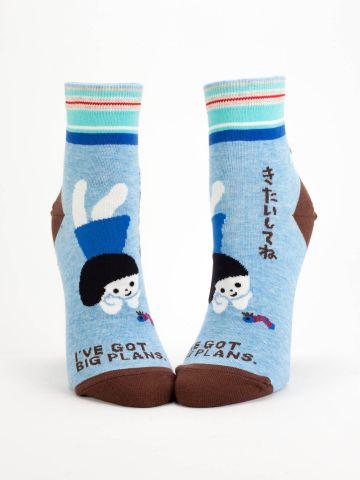 Ankle Socks: I've Got Big Plans