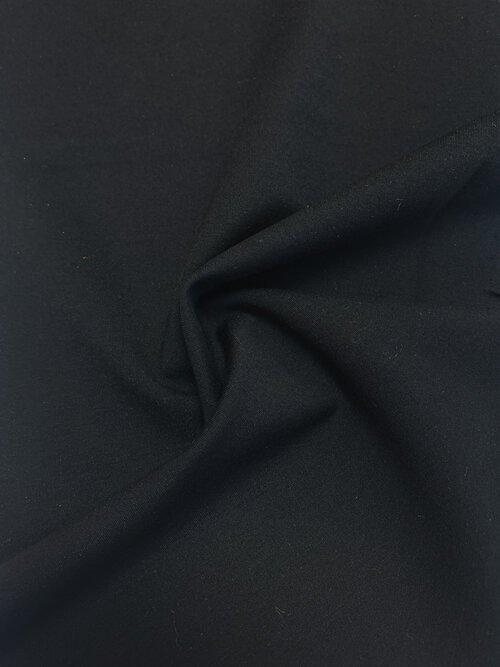 Royce Stretch Pantweight - Black (20I)