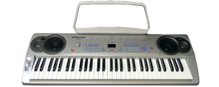 Suzuki Portable Keyboard
