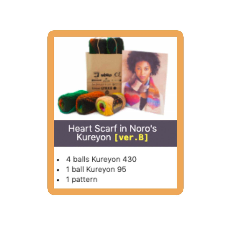 Noro Heart Scarf Drop Ship Kits