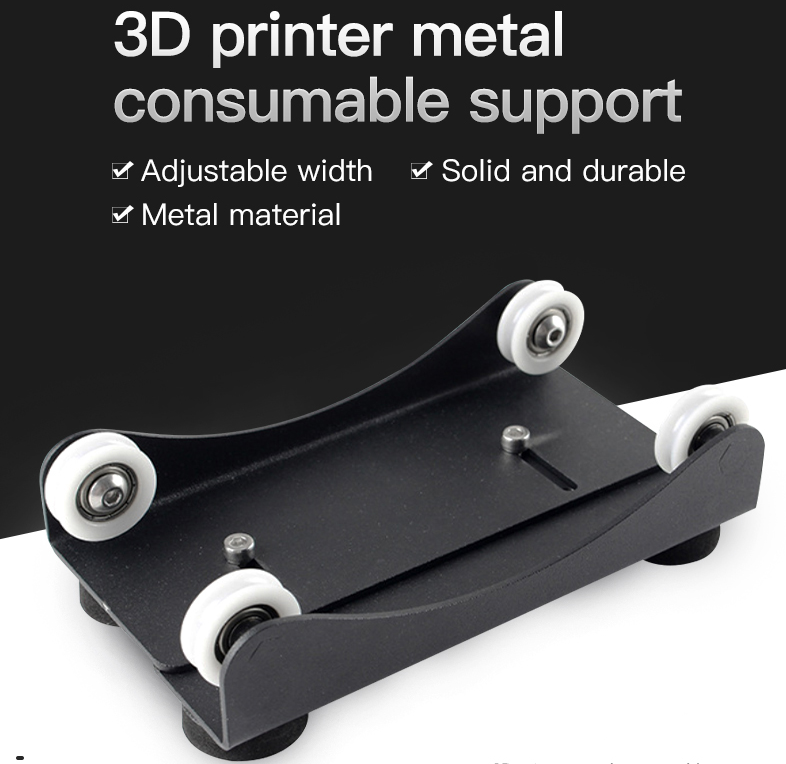 3D Printer Metal Filament Adjustable Support