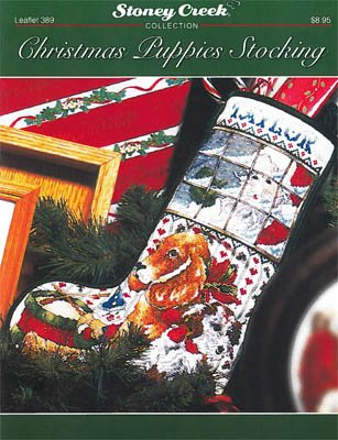 -3- 1217 Christmas Puppies Stocking by Stoney Creek