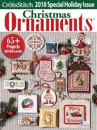 -18- 219 Just Cross Stitch Magazine 2018 Christmas Ornaments Edition