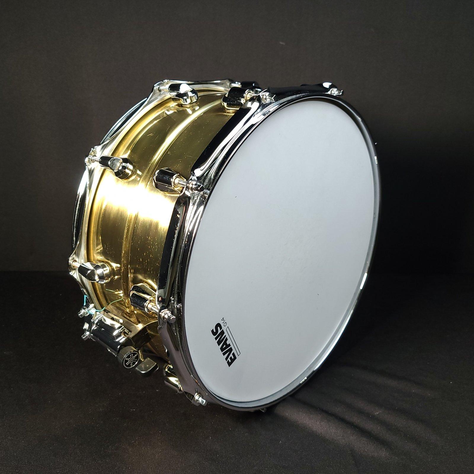 Used Yamaha Brass 7x14 Snare Nouveau Lugs
