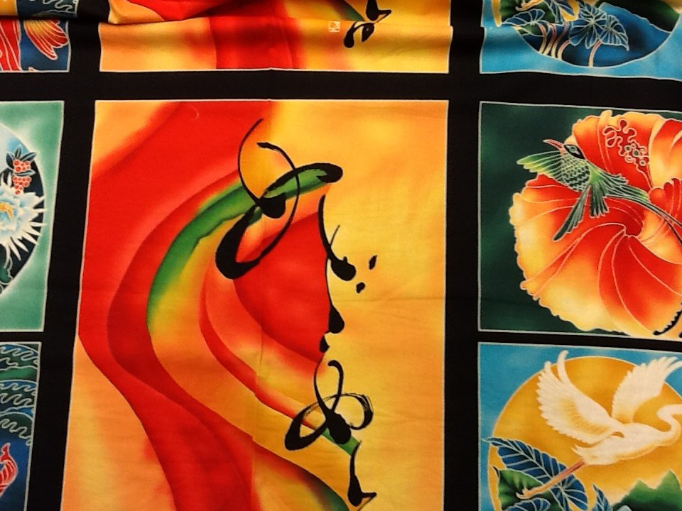Asia Abstract Panel Ink Brush Strokes Butterflies Fish Japanese Asian Cotton Fabric Quilting Fabric FF135