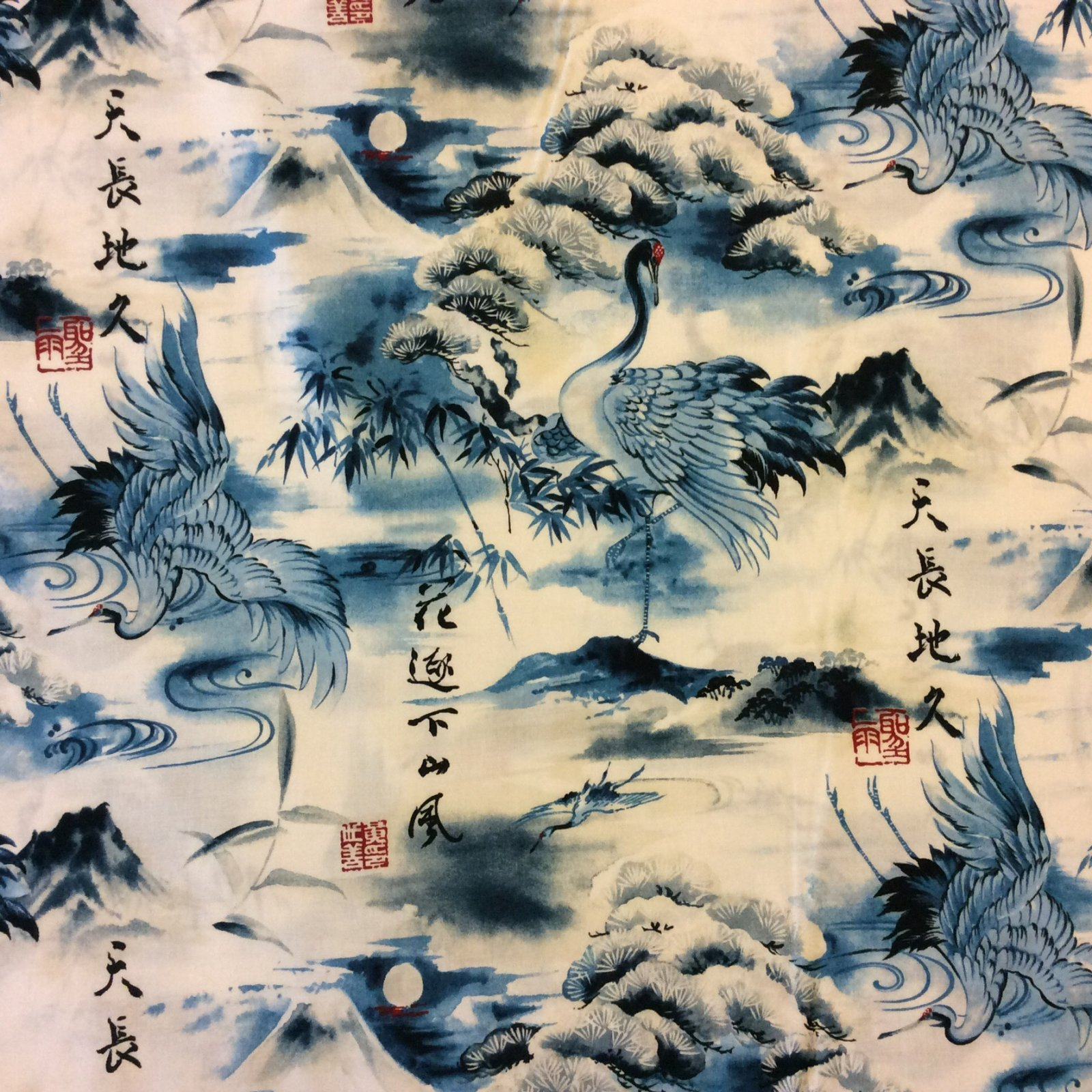 Kona Bay Japanese Asian Mountain Mist Cotton Quilt Fabric KB26