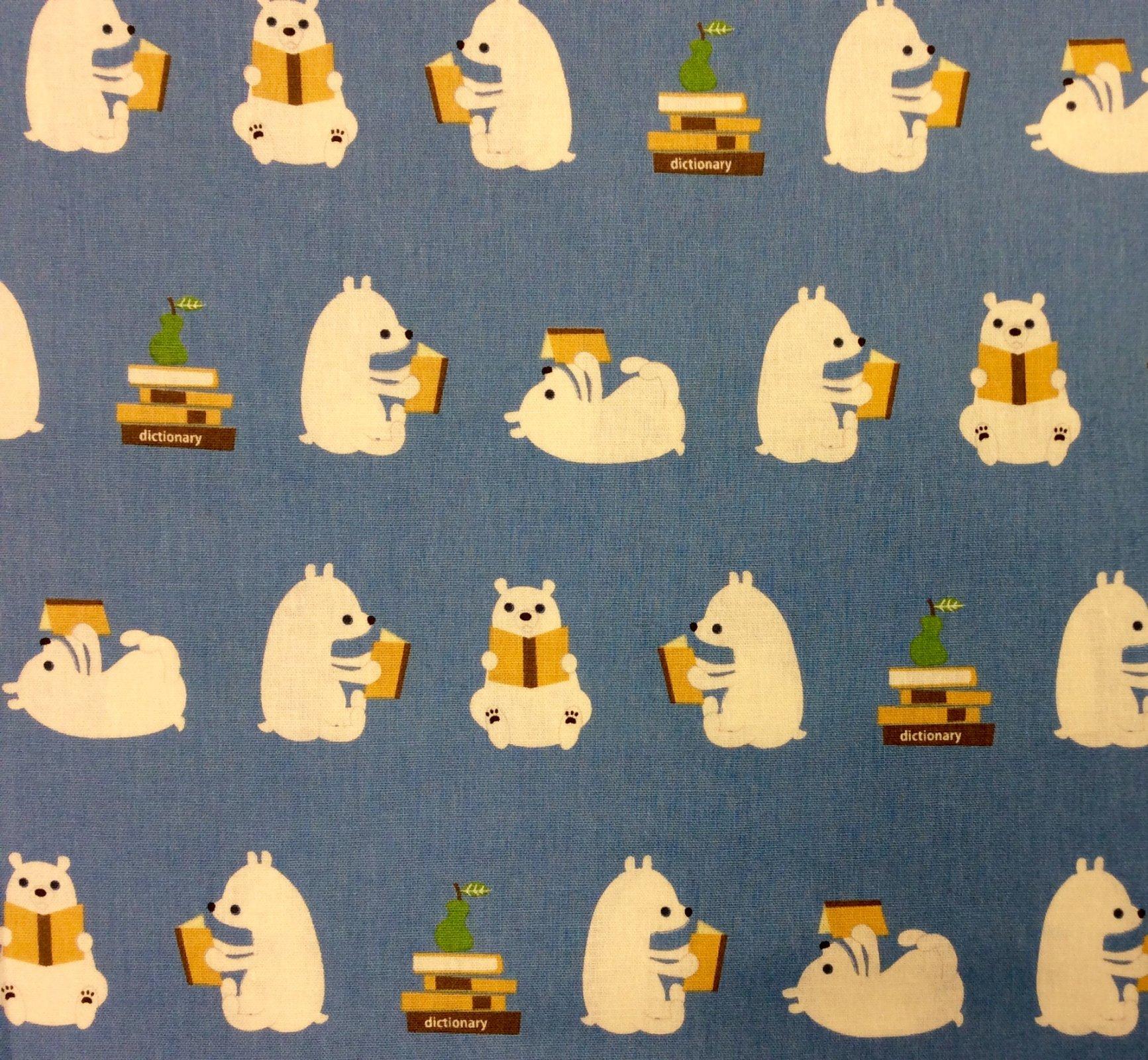 SVI03 Cute Made in Japan Polar Bear Book Lightweight Cotton Canvas Fabric