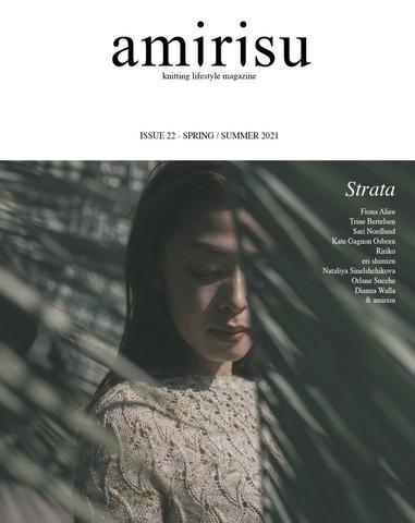 Amirisu Issue 22 Spring/Summer 2021