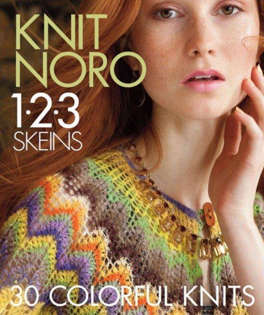 Knit Noro 123