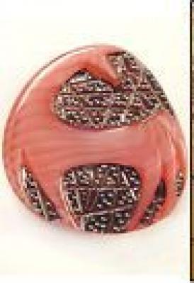 Vintage Danish Mid Century Modern Horse Bohemian Glass Button