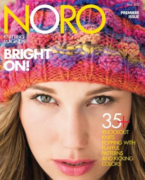 *Noro Magazines