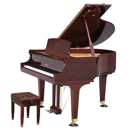 Baldwin BP152 Grand Piano