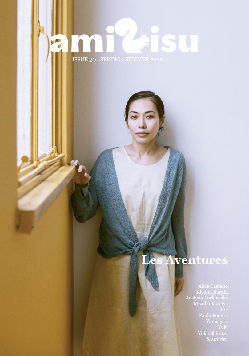 Amirisu - Issue 20, Spring/Summer 2020