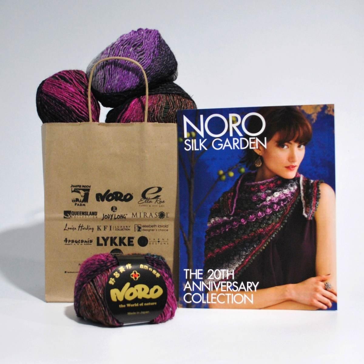 Noro Hyacinth Stitch Shawl Kit in Silk Garden Lite
