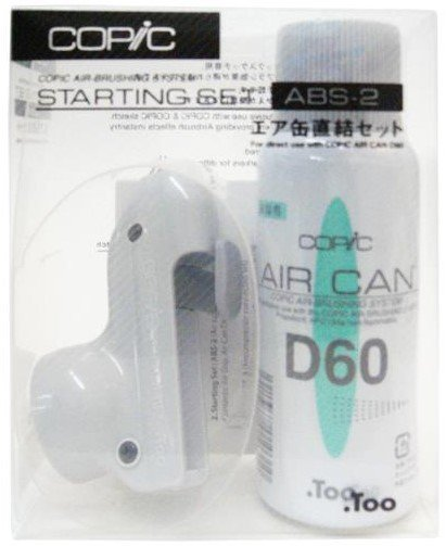 COPIC AIRBRUSHING SYSTEM STARTER KIT ABS 2