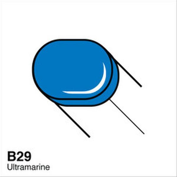 Copic B29 Ultramarine Sketch Marker