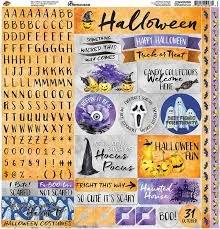 Reminisce - Watercolor Halloween 12x12 Stickers