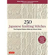BK-250 Japanese Knitting Stitch Bible