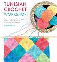 BK-Tunisian Stitch Guide