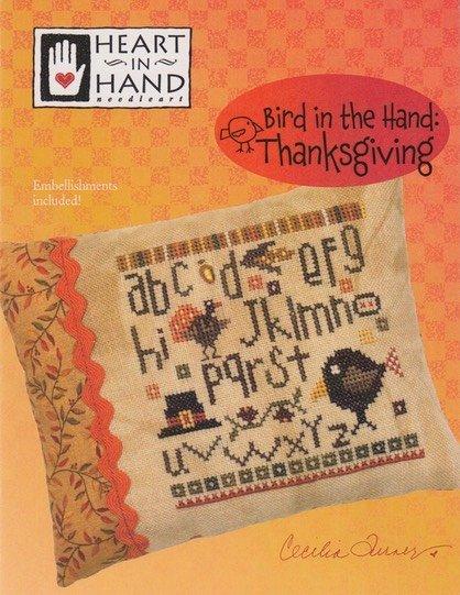 HIH Bird in the Hand: Thanksgiving