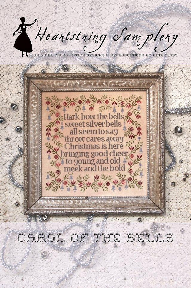 HS Carol Of The Bells