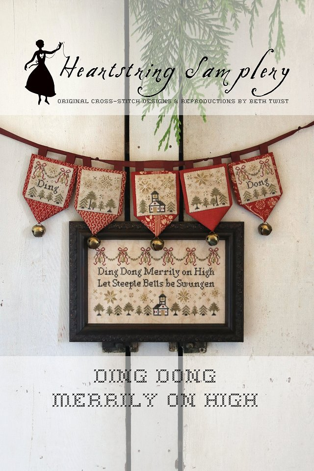 HS Ding Dong Merrily On High