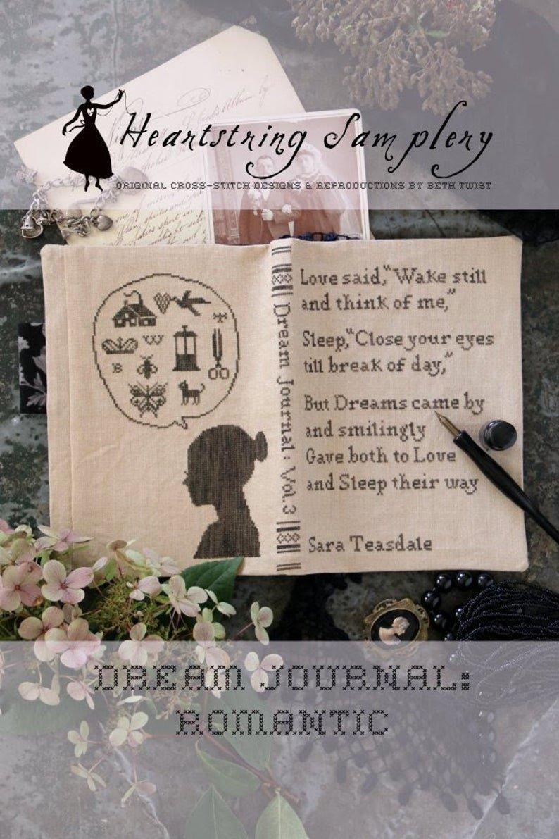 HS Dream Journal: Romantic