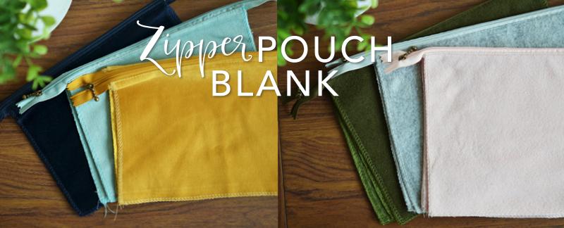 ZIPPER POUCH BLANK - Small