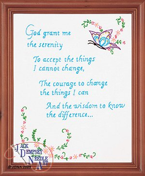 Serenity Prayer 181 20