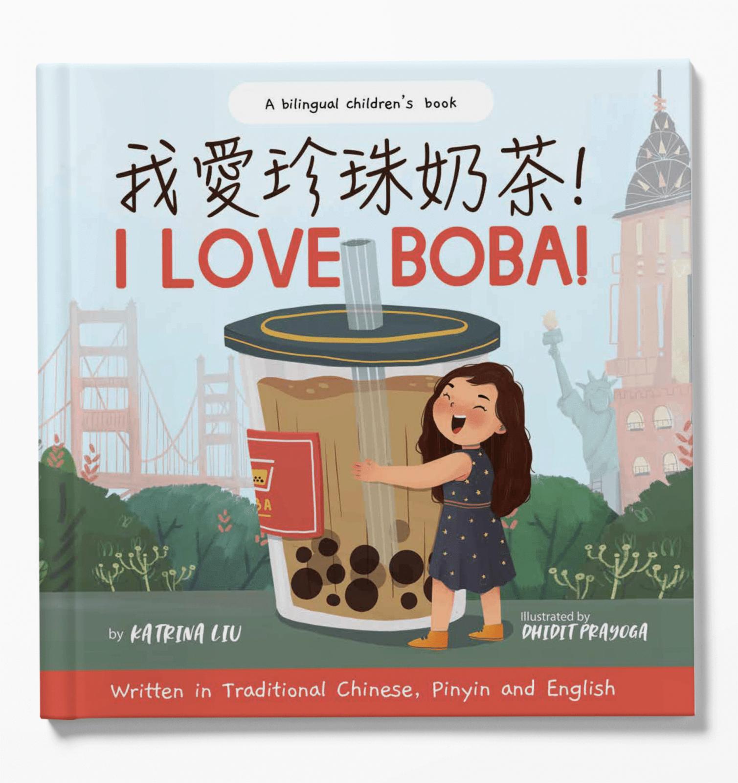 I Love Boba - A Bilingual Children's Book by Katrina Liu