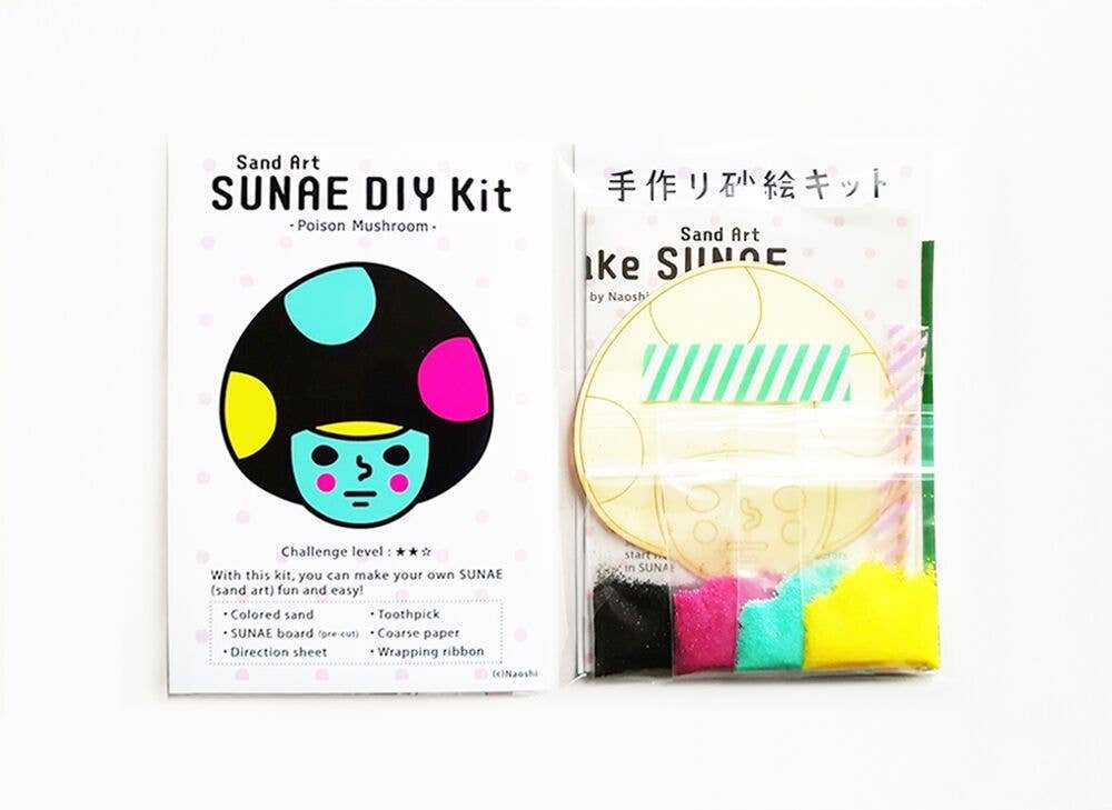 Sunae DIY Sand Art Kit - Mushroom by Naoshi