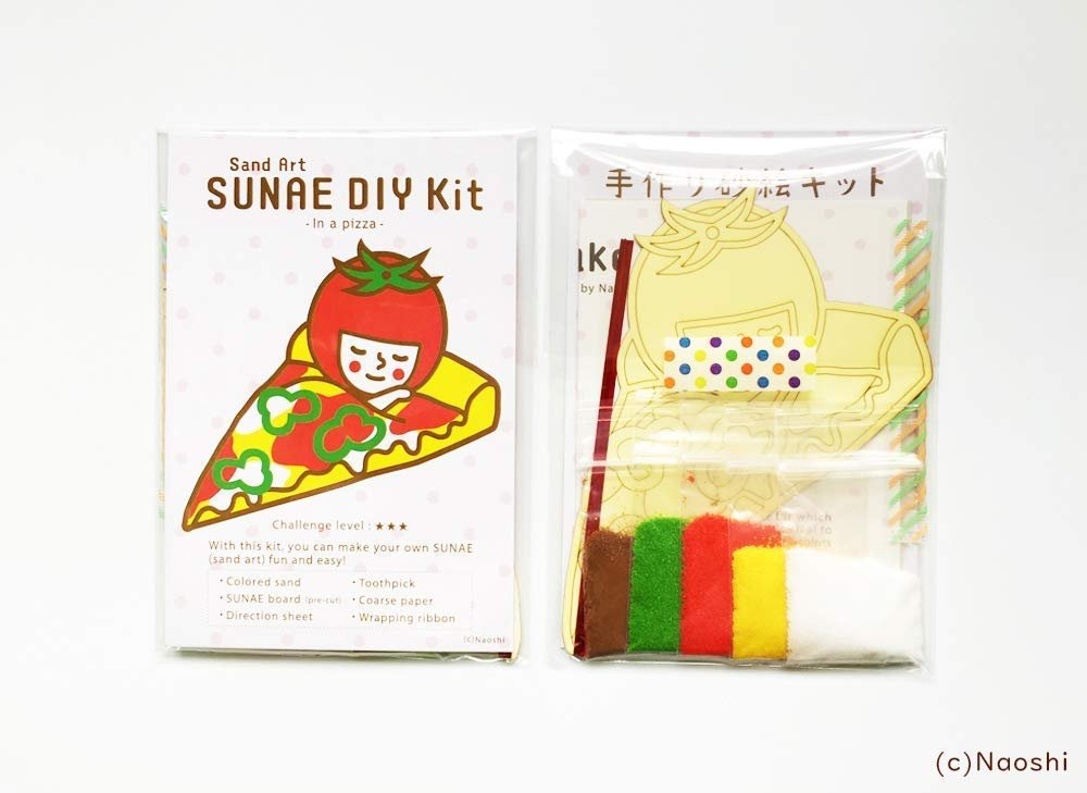 Sunae DIY Sand Art Kit - In A Pizza by Naoshi