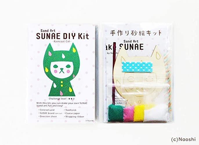 Sunae DIY Sand Art Kit - Raincoat Cat by Naoshi