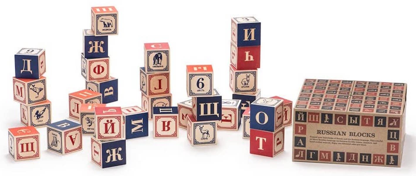 Language Blocks - Russian by Uncle Goose