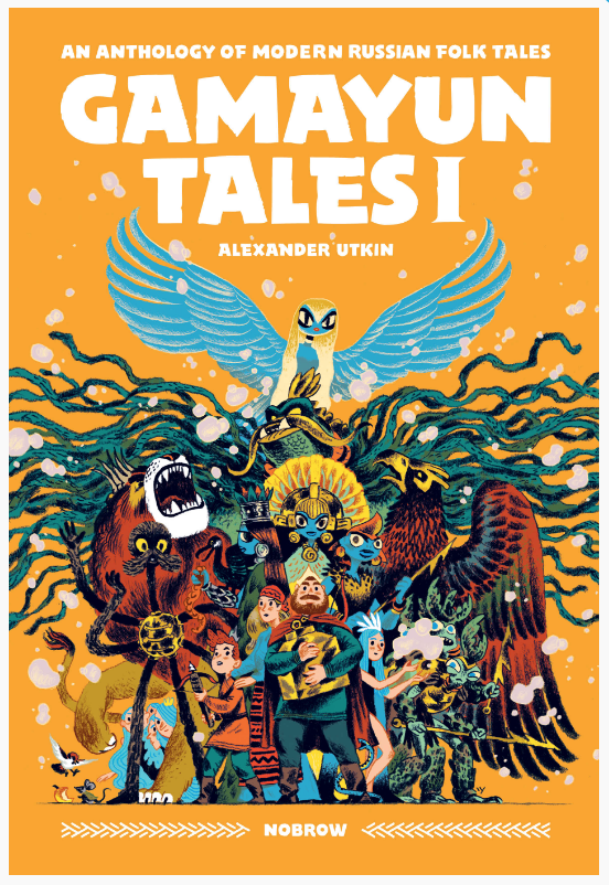 Gamayun Tales 1 - An Anthology of Modern Russian Folk Tales by Alexander Utkin