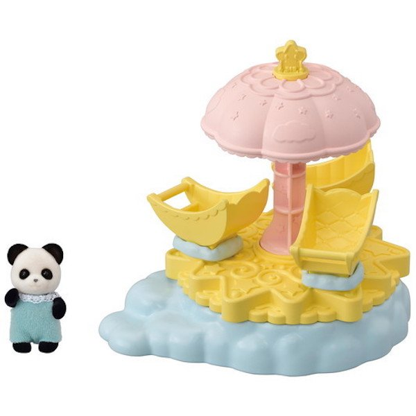 Baby Star Carousel by Calico Critters