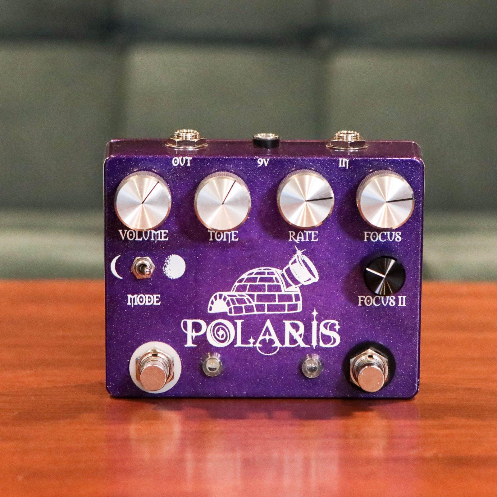 CopperSound Pedal Effects Polaris Analog Chorus/Vibrato Guitar Pedal