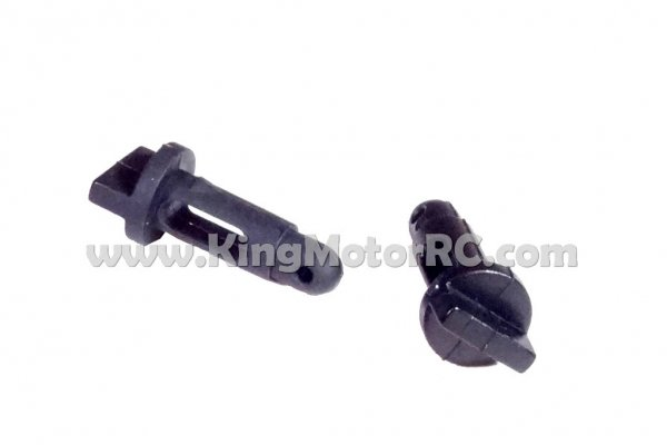 Plastic Spur Gear Cover Mounts (2)