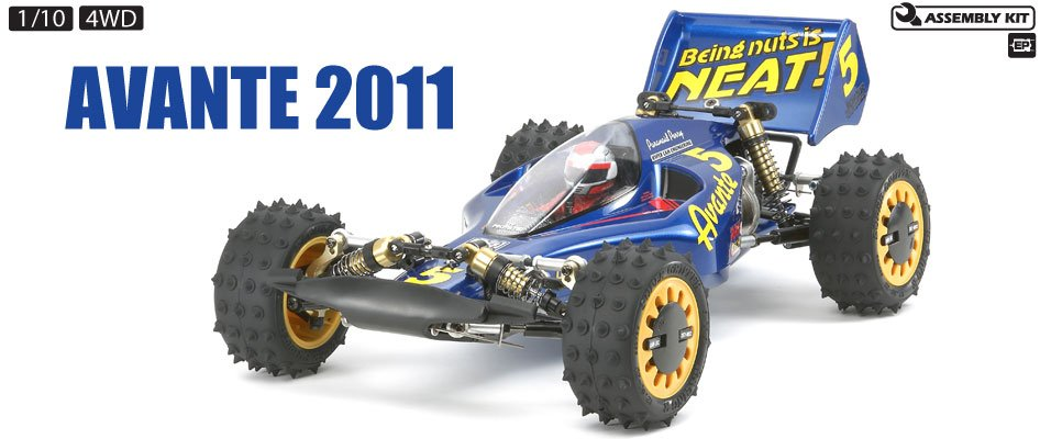 Avante 1/10 4WD Buggy Kit (2011)