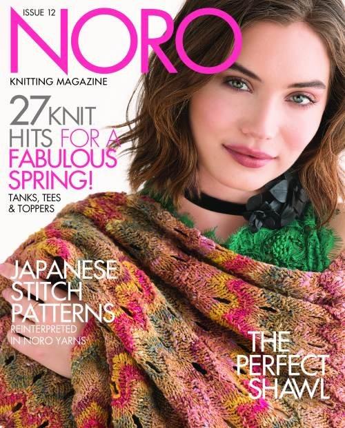 Noro Magazine Issue 12 June 2018