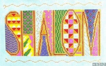 SHALOM PATTERNED by Aviva Needlepoint STITCH GUIDE AV2045sg