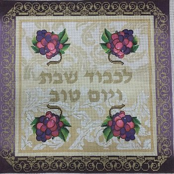 LANI401D BERRIES HOLIDAY CHALLAH COVER by Lani