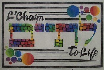 MIN2399 L'CHAIM TO LIFE by Mindy's Needlepoint